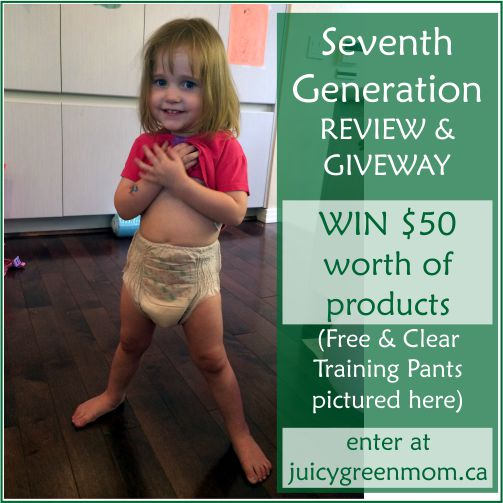 seventh generation diaper and product giveaway
